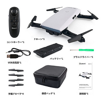 007b_Compact drone package list with camera.jpg
